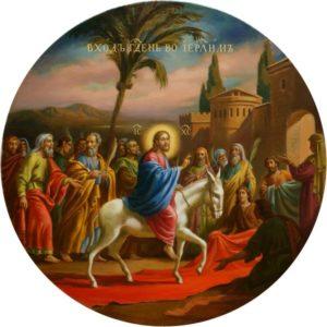 Прямая трансляция богослужения в Киево-Печерской Лавре. Вход Господень в Иерусалим
