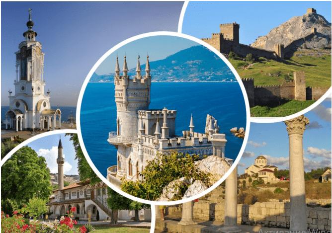 Благословенный Крым